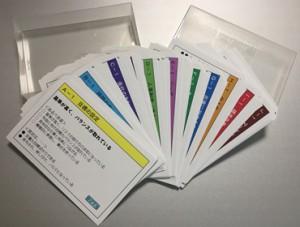 カード 004